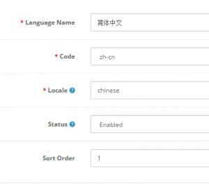 opencart-language