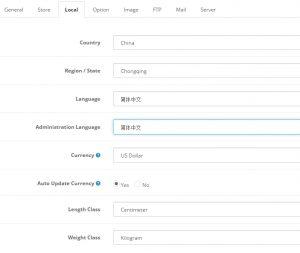 opencart_language_admin